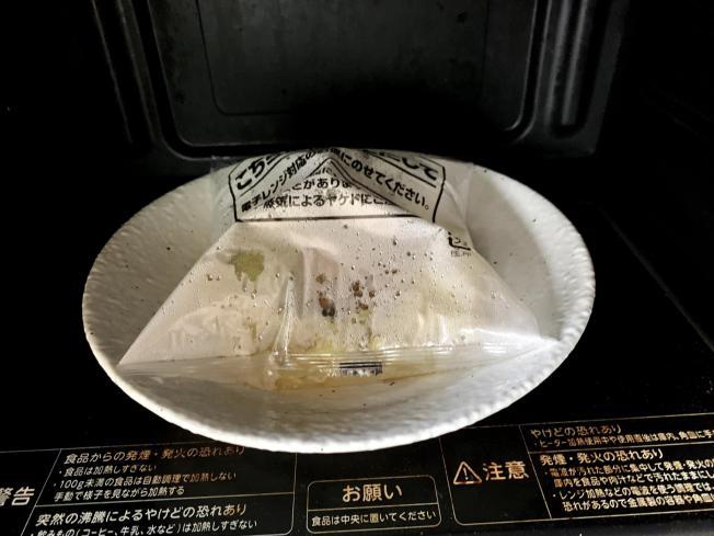 冷凍-日清の台湾まぜそば