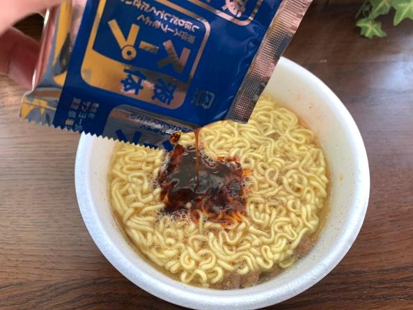 KALDI 台湾火鍋風拉麺