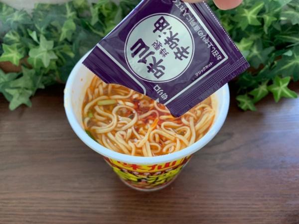 味仙カップラーメン2