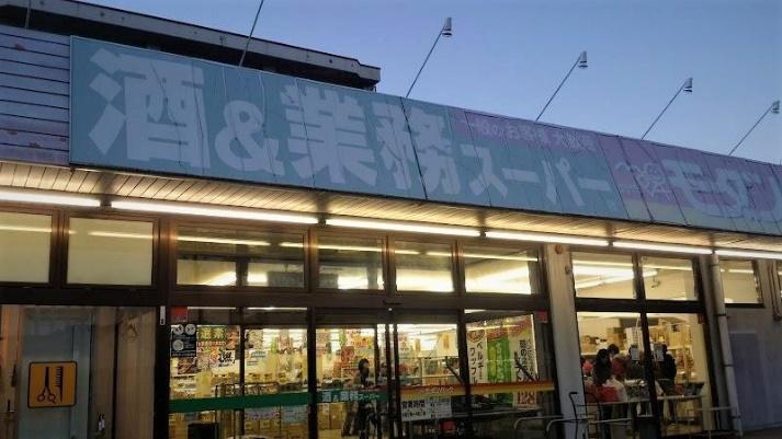 業務スーパー薄焼き餅バジル