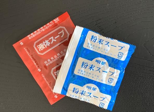 明星 中華三昧 酸辣湯麺