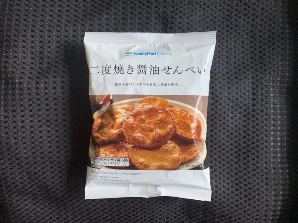 明星 中華三昧 赤坂榮林 麺なしトマト酸辣湯